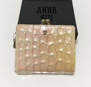 ANNA SUI アナスイ ラグーン 口金二つ折り財布 ピンク 未使用 新品