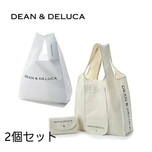 DEAN&DELUCA ディーンアンドデルーカ ショッピングバッグ エコバッグ 2個セット 新品未使用