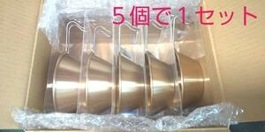 【5個】WILD-1 シェラカップ 「名古屋プレミアムモデル(真鍮製)」