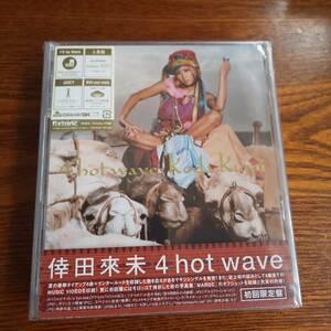 倖田來未 /4 hot wave 初回限定盤CD+DVD 新品未開封送料込み