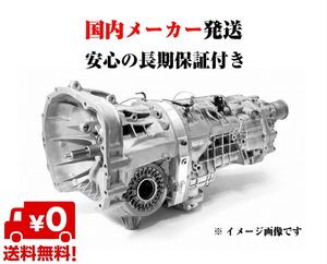 リビルト MT マニュアル ミッション 送料無料・税込み マックス L950S L960S