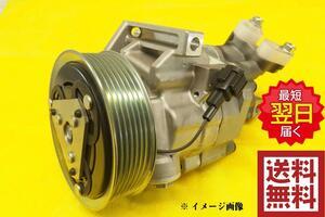 リビルト エアコン コンプレッサー 送料無料・税込み ディオン CR6W ACコンプレッサー 品番 MR568219