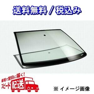 高品質/UVカット 新品フロントガラス パジェロイオ H61W H62W H66W H67W H71W H72W H76W H77W ガラス型式KR25 品番MR447-991 ボカシ無