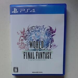 PS4 ワールド オブ ファイナルファンタジー