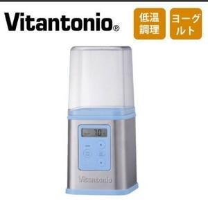 ビタントニオ VYG-11-PB ヨーグルトメーカー