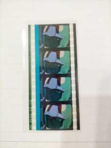送料無料 機動戦士ガンダム 閃光のハサウェイ 来場者特典 歴代ガンダム劇場フィルム 1週目 アムロ 顔アップ