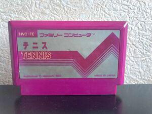 ファミコン カセット テニス tennis ファミリーコンピューター