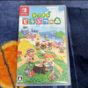 Nintendo Switch どうぶつの森 あつ森