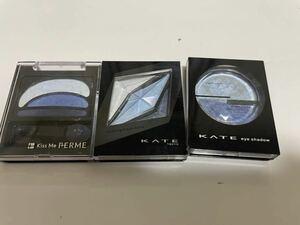 ケイト KATE フォルミングエッジアイズ BU-1 アイシャドウ デュアルブレンドアイズ 3個セット