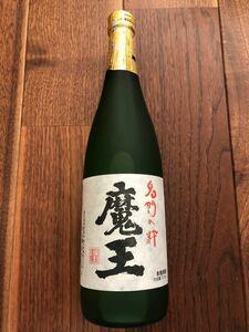 高額商品!プレミア焼酎 魔王 720ml