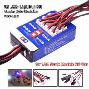 シミュレーションフラッシュライト 12 LED 照明キット ステアリングブレーキ 1/10 RC カー Y S204001041331037