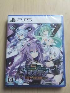 PS5 Go!Go!5次元GAME ネプテューヌre★Verse(通常版)