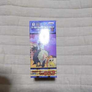 ワンピース ワールドコレクタブルフィギュア ~ワーコレZOO~ vol.3 アンラッキーズ
