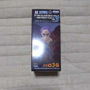 ワンピース ワールドコレクタブルフィギュア FILM Z vol.5 ゼット
