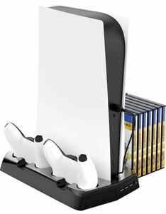 PS5スタンド PS5 UHD/PS5 D・Eプロに対応 2台充電