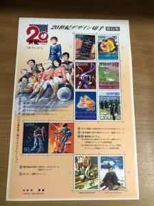 未使用 切手 20世紀デザイン切手 第15集 機動戦士ガンダム