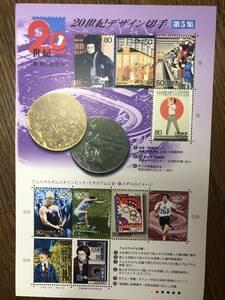 未使用 切手 20世紀デザイン切手 第5集 『昭和』始まる