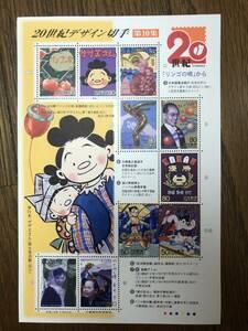 未使用 切手 20世紀デザイン切手 第10集 『りんごの唄』 サザエさん たらちゃん