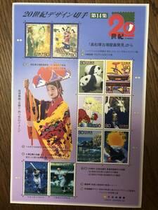 未使用 切手 20世紀デザイン切手 第14集『高松塚古墳壁画発見』ベルサイユのバラ 長嶋茂雄 王貞治