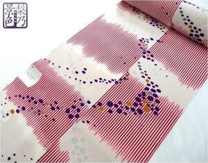 東レシルック 洗える長襦袢 梨乃景色 赤縞 反物 日本製 手触りしっとり 新品 084