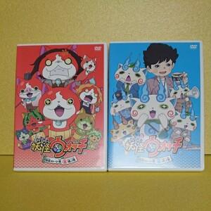 DVD 妖怪ウォッチ2巻セット