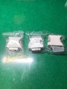 DVI 17ピン(オス)⇔D-sub 15ピン(メス)変換コネクター 3個セット