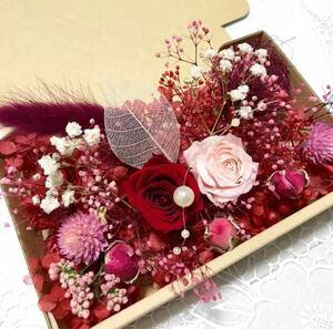 深紅のレッドピンクローズ*花材詰め合わせ