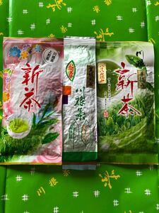 静岡新茶 川根茶 手摘み特上茶、高級煎茶、上煎茶 農家直売