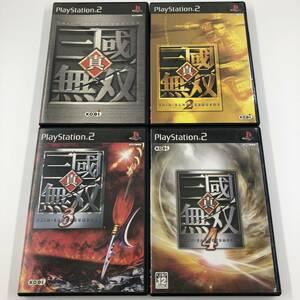 PS2 真三國無双 セット