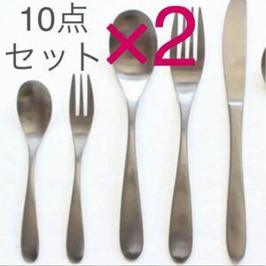 燕 メイドインツバメ カトラリーセット 20本 日本製