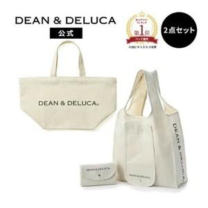 DEAN&DELUCA  ショッピングバッグナチュラル&トートバッグナチュラルSセット