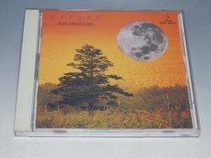 喜多郎 ベスト・コレクション CD