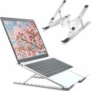 【新品・未使用】タブレット/ノートパソコン/PCスタンド