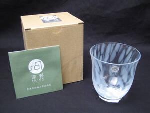 津軽びいどろ ミニグラス そら 青森県 伝統工芸品 クラフトガラス ハンドメイド 新品 化粧箱入 しおり付 日本製 ギフト インテリア