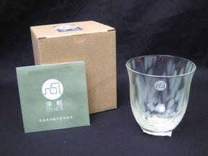 津軽びいどろ ミニグラス しんめ 青森県 伝統工芸品 クラフトガラス ハンドメイド 新品 化粧箱入 しおり付 日本製 ギフト インテリア
