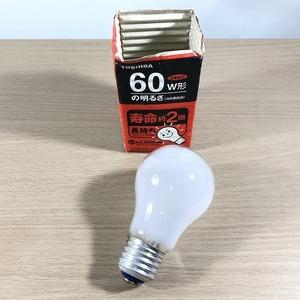LW100V54WLL ワットブライター ホワイトランプ 白熱電球 60W 東芝 【未使用 開封品】