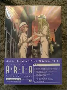 【新品未開封】ARIA The ORIGINATION DVD-BOX 完全初回生産限定版