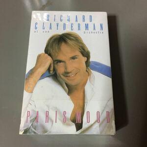 リチャード・クレイダーマン パリ・ムード BEST ONE 国内盤カセットテープ【シュリンク残】