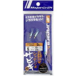 ■Major Craft/メジャークラフト ジグパラ マイクロショアジギサビキジグセット S