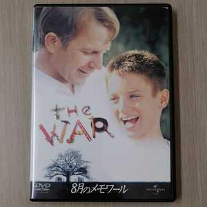 【セル版】「8月のメモワール('94米)」DVD 8月のメモワール 八月のメモワール ケビン・コスナー イライジャ・ウッド 吹替/字幕 即決