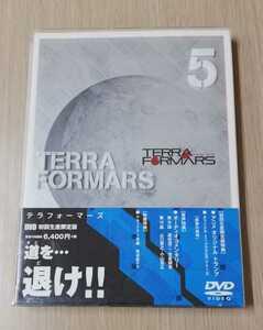 【セル版】TERRAFORMARS Vol.5〈初回限定生産版〉DVD 【テラフォーマーズ DVD】