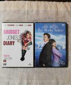 「ブリジット・ジョーンズの日記('01米)」「トゥー・ウィークス・ノーティス 特別版('02米)」ヒュー・グラント出演DVD2作品