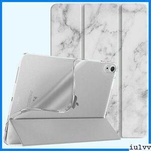 新品★elyuw 10.9インチ/2020/ケース/air4/iPad/ /マ スタンド/三つ折り/PUレーザー/全面保護 602