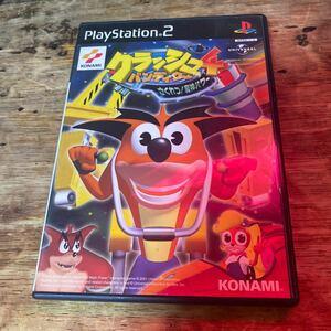 【PS2】 クラッシュ・バンディクー4 さくれつ!魔人パワー