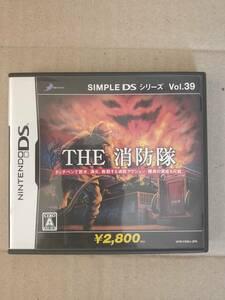 ニンテンドーDS SIMPLE DSシリーズ Vol.39 THE 消防隊 即決 送料込み