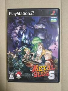 PS2 メタルスラッグ6 即決 送料込み