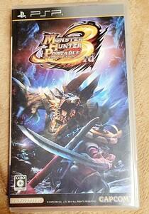 モンスターハンターポータブル3rd! PSP Switch PSPソフト