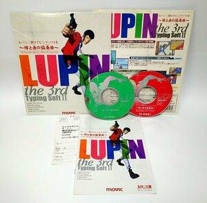 【同梱OK】 ルパン三世 タイピングソフト 2 / 緑と赤の協奏曲 / タイピングゲーム / タイピング練習