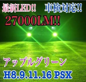 27000lm★★ledフォグライムイエローh11/hb4/h8/psx26w ヴォクシー クラウン系200系ハイエースアルファードヴェルファイア プリウス