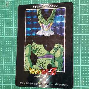 全国一律63円 ドラゴンボールカードダス No.927 アマダ